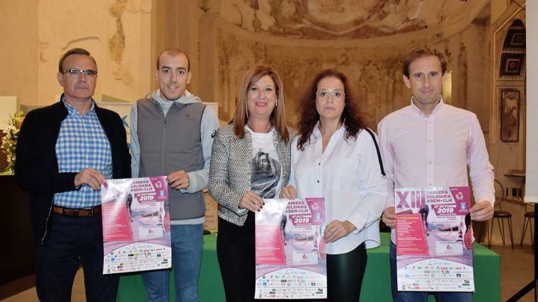 El gobierno de la Diputación de Toledo muestra su apoyo a la XIII Carrera Solidaria ASEM-CLM