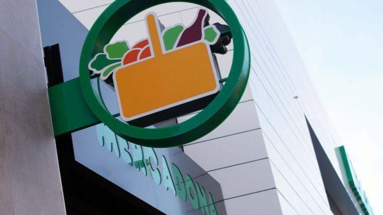 El Corte Inglés, Carrefour y Mercadona, los 'retailers' mejor valorados por sus compradores en Internet