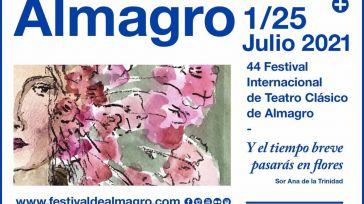 El Festival de Almagro supera las 5.000 entradas vendidas en las primeras 48 horas desde su presentación