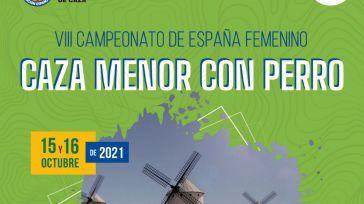 Campo de Criptana acogerá la Final del VIII Campeonato Nacional Femenino de Caza con Perro