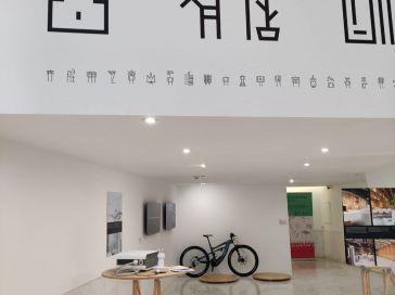 La Asociación provincial de diseño de Cuenca participa en la exposición From Spain With Design