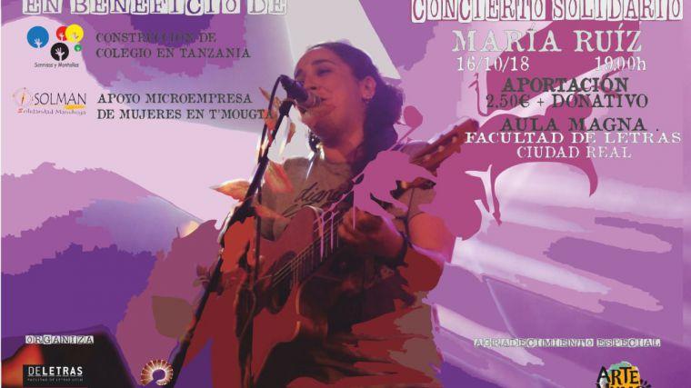 La cantautora María Ruiz ofrece un concierto solidario en la Facultad de Letras el 16 de octubre
